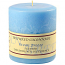 Textured Ocean Breeze 4 x 4 Pillar Candles