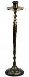 Hammered Metal Taper Holder Large